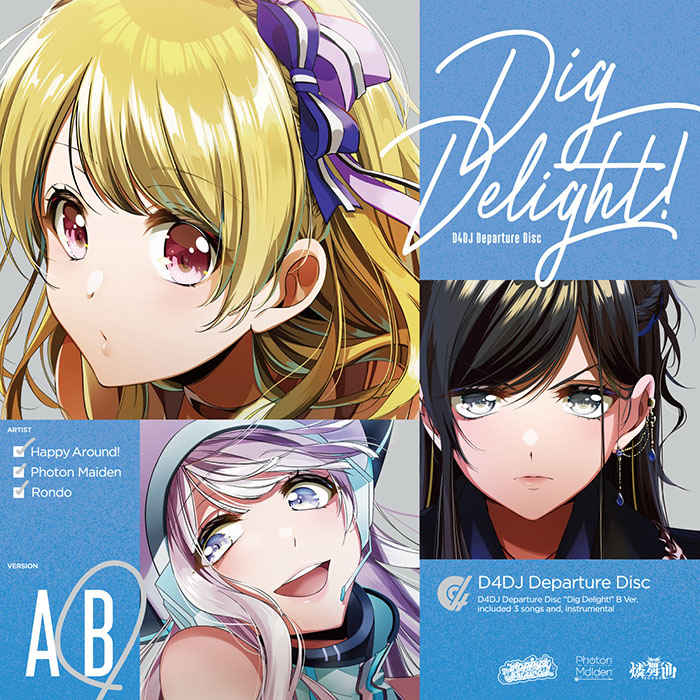 (CD)「D4DJ」Dig Delight! (Bver.)/Happy Around!