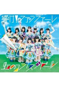 (CD)タイトル未定(A)/虹のコンキスタドール