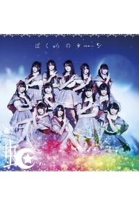 (CD)タイトル未定(B)/虹のコンキスタドール
