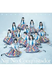 (CD)タイトル未定(C)/虹のコンキスタドール