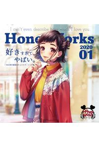 (CD)好きすぎてやばい。~告白実行委員会キャラクターソング集~(通常盤)/HoneyWorks