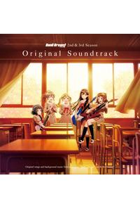 (CD)「BanG Dream! 2nd&3rd Season」オリジナル・サウンドトラック