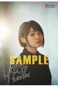 (CD)【特典】複製サイン入りアーティストブロマイド(CD)愛とか感情/ニノミヤユイ