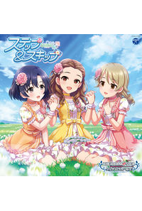 (CD)THE IDOLM@STER CINDERELLA GIRLS STARLIGHT MASTER for the NEXT!  02 ステップ&スキップ