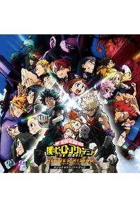 (CD)「僕のヒーローアカデミア THE MOVIE ヒーローズ:ライジング」オリジナルサウンドトラック