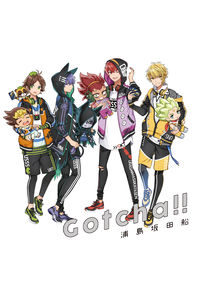 (CD)「デュエル・マスターズ!!」オープニングテーマ Gotcha!!(初回限定盤)/浦島坂田船