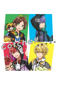 (CD)「デュエル・マスターズ!!」オープニングテーマ Gotcha!!(通常盤)/浦島坂田船