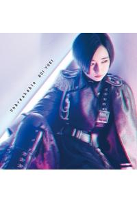 (CD)「インフィニット・デンドログラム」オープニングテーマ Unbreakable(初回限定盤)/悠木碧