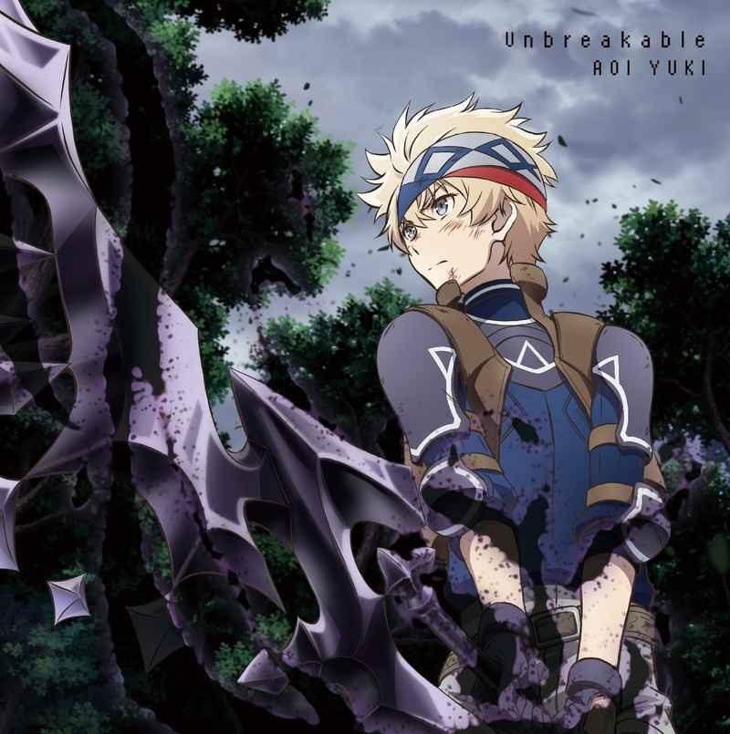 (CD)「インフィニット・デンドログラム」オープニングテーマ Unbreakable(通常盤)/悠木碧