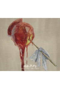 (CD)魔性のカマトト(通常盤)/羽生まゐご
