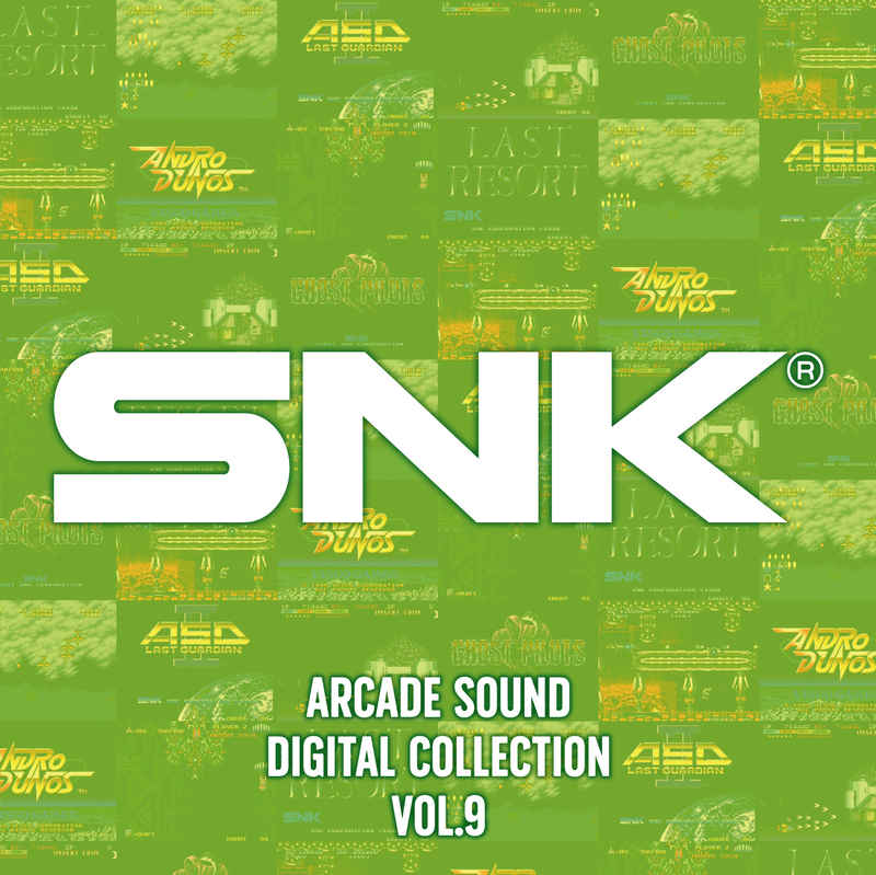 (CD)SNK ARCADE SOUND DIGITAL COLLECTION Vol.9