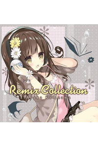 (CD)Ayaka Kitazawa Remix Collection