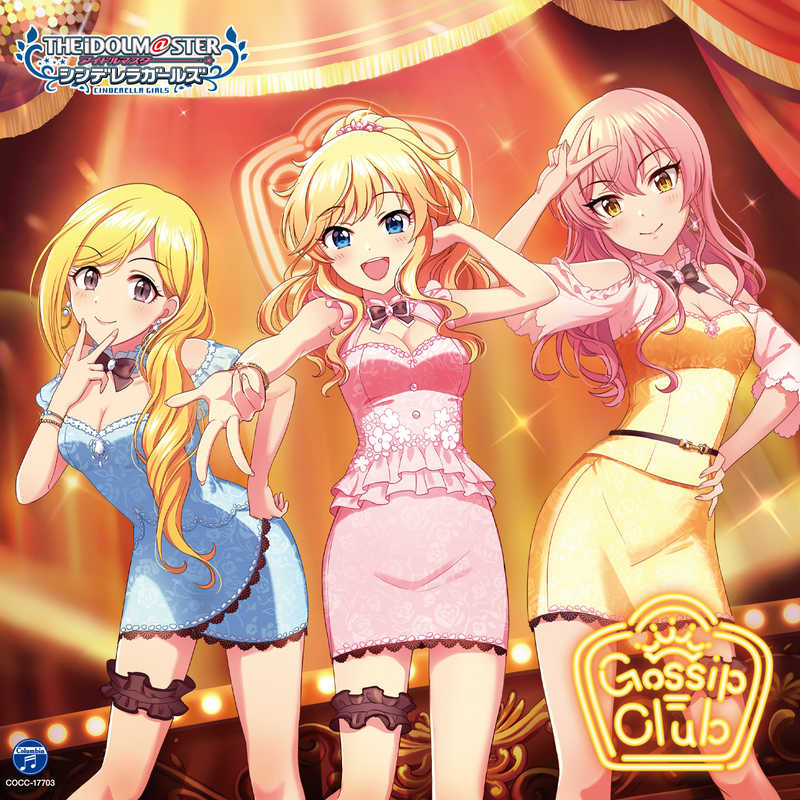 (CD)THE IDOLM@STER CINDERELLA GIRLS STARLIGHT MASTER for the NEXT! 03 Gossip Club