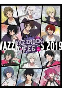 (BD)VAZZROCK FES 2019