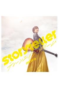 (CD)「BORUTO-ボルト- NARUTO NEXT GENERATIONS」オープニングテーマ Storyteller/ティーンエイジドリーム(通常盤)/miwa