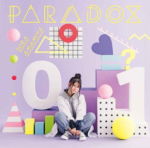 (CD)「理系が恋に落ちたので証明してみた。」オープニングテーマ PARADOX(初回生産限定盤)/雨宮 天
