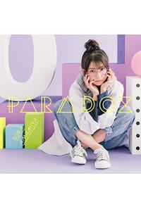 (CD)「理系が恋に落ちたので証明してみた。」オープニングテーマ PARADOX(通常盤)/雨宮 天