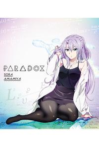 (CD)「理系が恋に落ちたので証明してみた。」オープニングテーマ PARADOX(期間生産限定盤)/雨宮 天