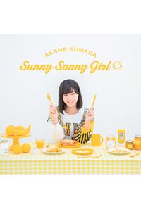 (CD)「織田シナモン信長」オープニングテーマ Sunny Sunny Girl◎(アーティスト盤)/熊田茜音