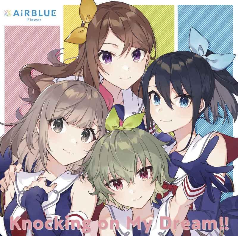 (CD)CUE! Team Single 01「Knocking on My Dream!!」