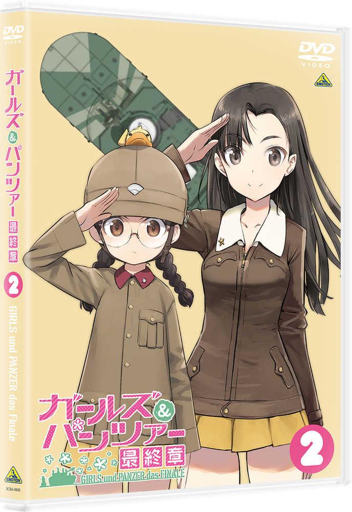 (DVD)ガールズ&パンツァー 最終章 第2話 DVD
