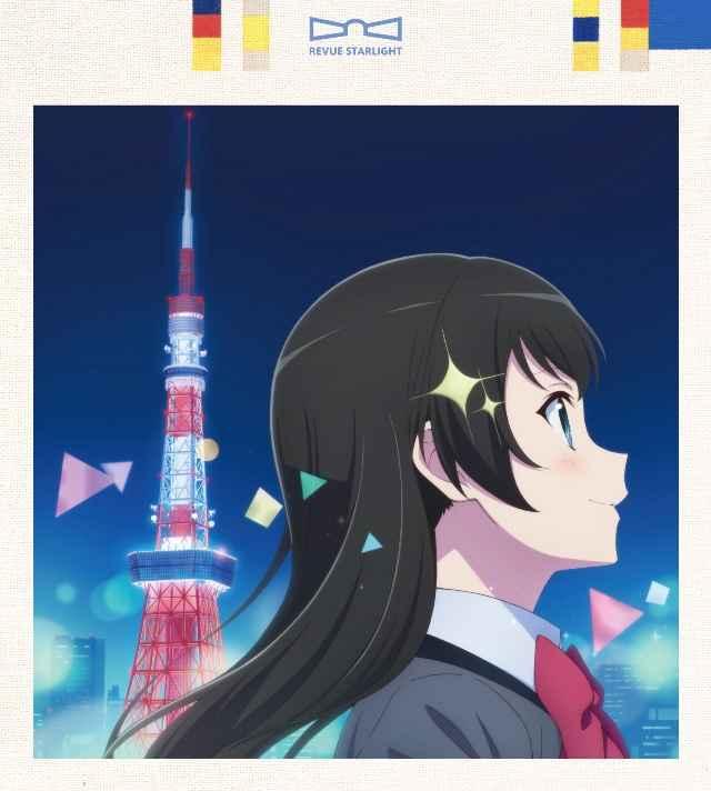 (CD)「少女☆歌劇 レヴュースタァライト」Star Parade/スタァライト九九組