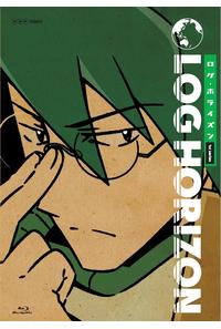 (BD)ログ・ホライズン 第1シリーズ Blu-ray BOX コンパクトエディション