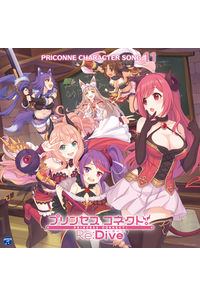 (CD)プリンセスコネクト!Re:Dive PRICONNE CHARACTER SONG 11