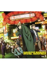 (CD)「歌舞伎町シャーロック」オリジナルサウンドトラック