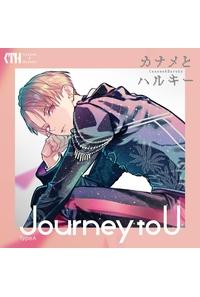 (CD)Journey to U(初回限定盤 TypeA)/カナメとハルキー