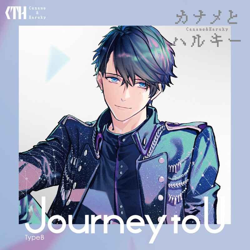 (CD)カナメとハルキー1stミニアルバム「Journey to U」(初回限定盤 TypeB)