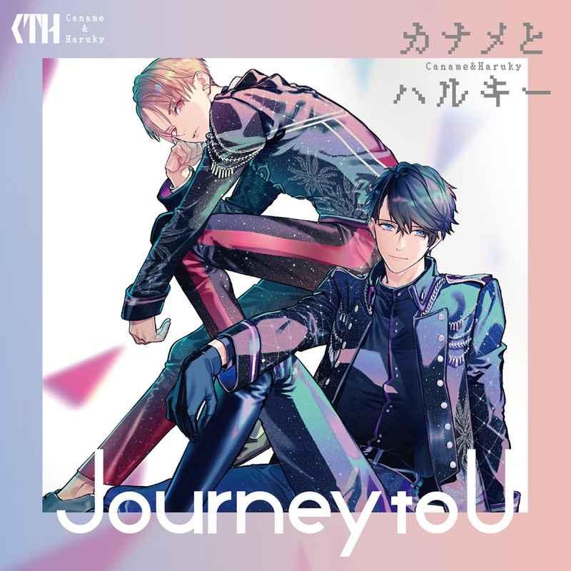 (CD)カナメとハルキー1stミニアルバム「Journey to U」(通常盤)