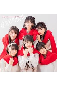(CD)チョコレート・リグレット(通常盤)/PiXMiX