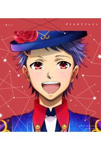 (CD)KING OF PRISM -Shiny Seven Stars- マイソングシングルシリーズ 「ダイスキリフレイン/ドラマチックLOVE」