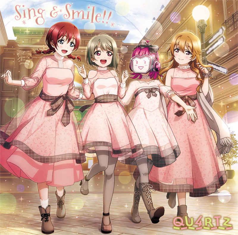 (CD)「ラブライブ!」QU4RTZ 1stシングル Sing & Smile!!