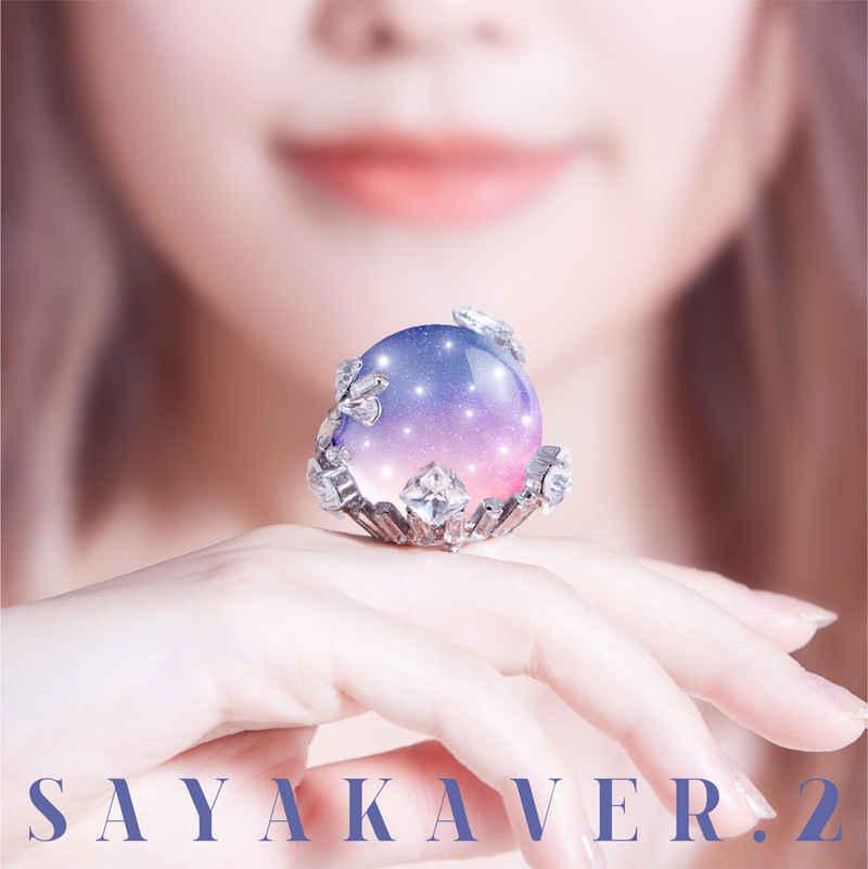 (CD)SAYAKAVER.2/佐咲紗花