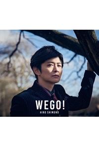 (CD)下野紘1stアルバム タイトル未定(初回限定盤)