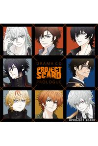 (CD)『PROJECT SCARD』ドラマCD プロローグ編