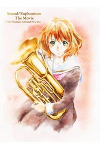 (BD)劇場版 響け!ユーフォニアム~誓いのフィナーレ~ コンテ集付数量限定版 Blu-ray