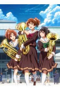 (DVD)劇場版 響け!ユーフォニアム~誓いのフィナーレ~