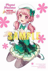 (CD)【特典】L版ブロマイド<丸山彩ver.>((CD)「BanG Dream!」バンドリ! ガールズバンドパーティ! カバーコレクション Vol.3(グッズ付初回完全生産限定盤))