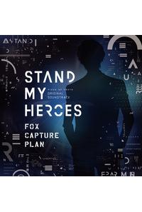 (CD)スタンドマイヒーローズ PIECE OF TRUTH オリジナルサウンドトラック