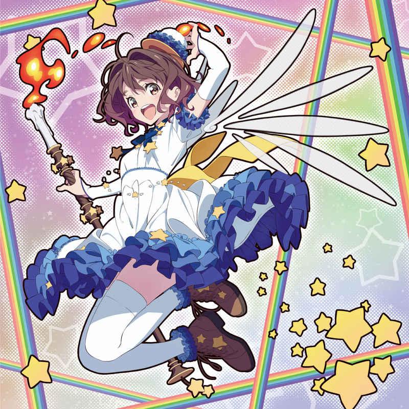 (CD)劇場版!?魔法少女りるりる 主題歌 「Light up!」