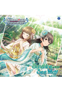 (CD)THE IDOLM@STER CINDERELLA GIRLS STARLIGHT MASTER 34  Sunshine See May