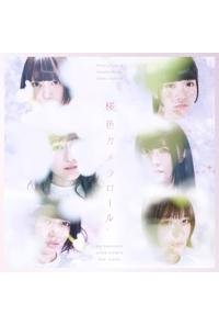(CD)タイトル未定(初回限定盤)/真っ白なキャンバス