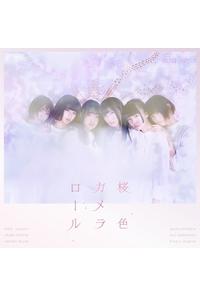 (CD)タイトル未定(通常盤 Type-A)/真っ白なキャンバス