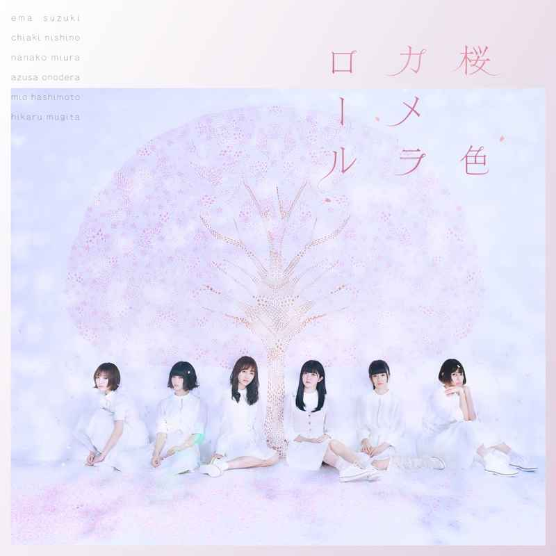 (CD)タイトル未定(通常盤 Type-B)/真っ白なキャンバス