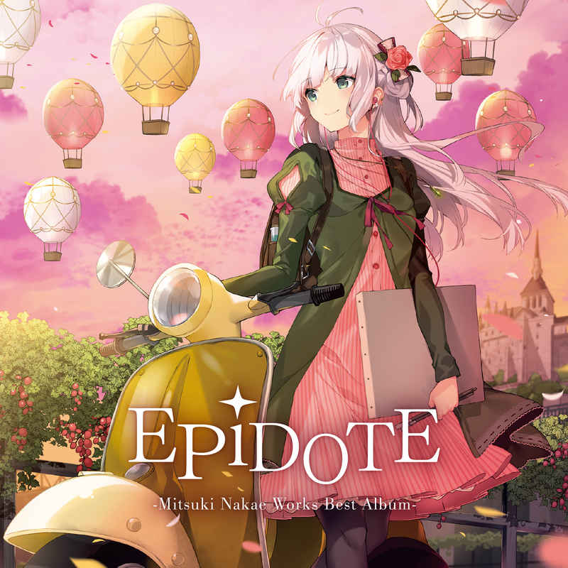 (CD)EPiDOTE-Mitsuki Nakae Works Best Album(初回生産限定盤)/中恵光城