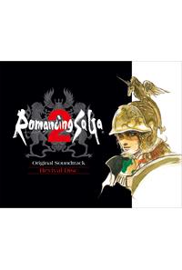 (BD)Romancing SaGa 2 Original Soundtrack Revival Disc【映像付サントラ/Blu-ray Disc Music】