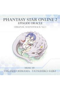 (CD)「ファンタシースターオンライン2 エピソード・オラクル」オリジナル・サウンドトラック Vol.1